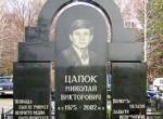 Дело банды-конкурентов «цапковской» группировки расследовано на Кубани