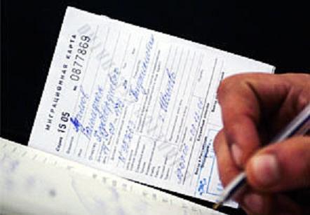 ОПГ в Петербурге занималась незаконной легализацией мигрантов