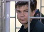 Возбуждено новое уголовное дело в отношении лидеров кущевской ОПГ