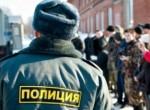 Московские полицейские ищут лже-сотрудника кофейной компании, совершившего жестокое убийство пенсионера