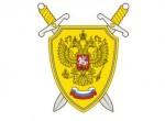 В Петербурге сильно избит сотрудник прокуратуры