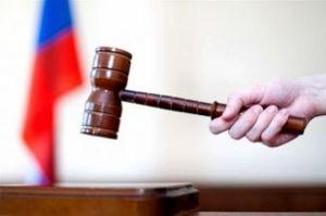В Алтайском крае депутат, задавивший автомобилем пешехода, получил 4 года колонии-поселения