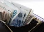 Афера с липовыми банкнотами