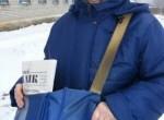 Умник и его Красноярские почтальоны