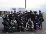 Частная военная организация из США может устроить провокацию на Украине