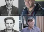 В сериале «Однажды в Ростове» Владимир Вдовиченков сыграл главаря банды