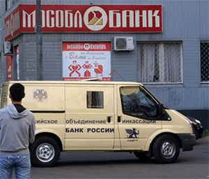 Хищение на 70 миллиардов рублей