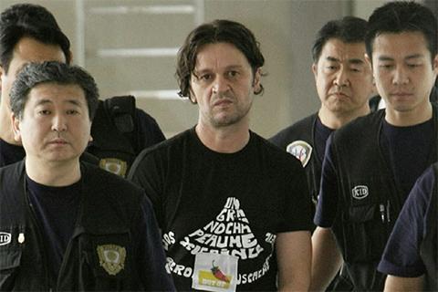 Задержание одного из членов банды Розовая пантера