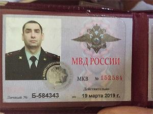 Убийца Михаил Дроник