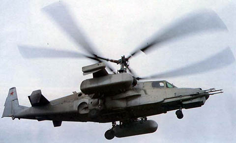 Боевой вертолёт В-80