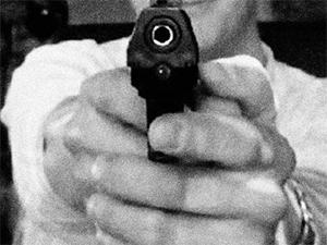 Киллер пистолет
