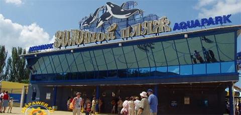 """Компания """"Золотой пляж"""" была чуть-ли не монополистом в сфере развлекательного туризма в Анапе"""