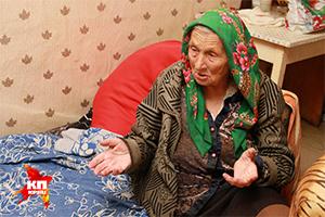 Бабушка мясник