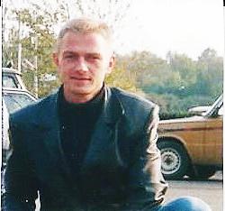 """С.Зыков по кличке """"Зык""""- активный член ОПГ."""
