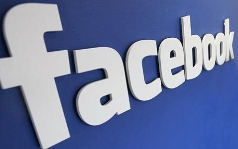 «Пожизненное» за пост в Facebook