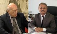 Убиты чиновники Красногорского района