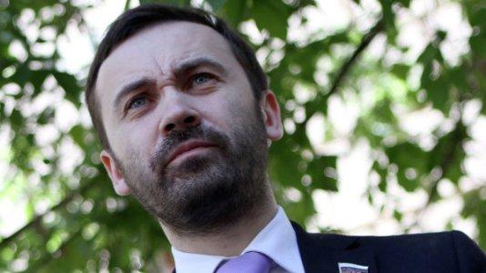 «Добро» от Госдумы на взятии под стражу депутата Ильи Пономарева