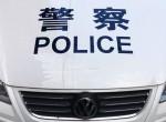 Китайские традиции не перестают удивлять: задержаны гробокопатели