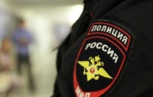 Московские правоохранительные органы пресекли деятельность незаконной финансовой пирамиды