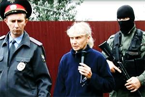 Тарвердиева Инесса - лидер семейной банды