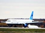 По факту крушения самолета в Египте, возбуждено уголовное дело