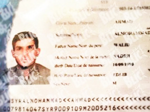 Паспорт, найденный на месте терракта