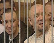 Суд над бандой Хакимова