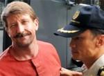 Защита Виктора Бута подала аппеляцию в суд Нью-Йорка