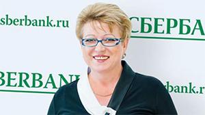 Управляющий Карельским отделением Сбербанка России Елена Палкина