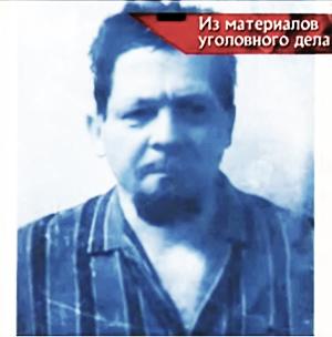 Маньяк-садист Борис Корнеев