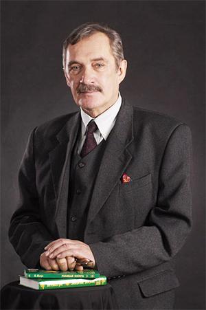 Владимира Мегре фото