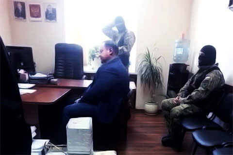Арест Александра Григорьева