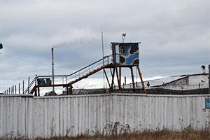Колония тюрьма