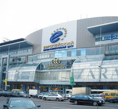 """Торговый центр """"Европейский"""""""