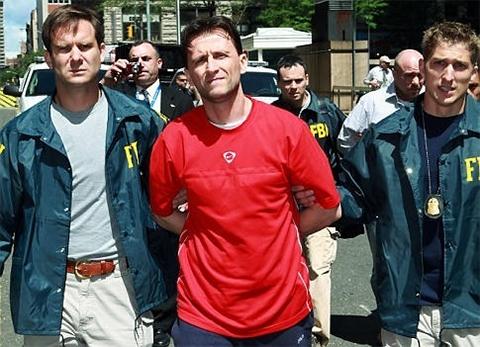 Арест члена мафии сотрудниками ФБР