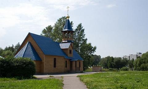 Храм святителя Петра на проспекте Стачек