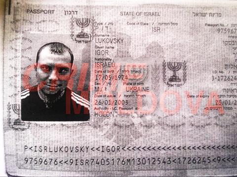 Копия паспорта Хохла