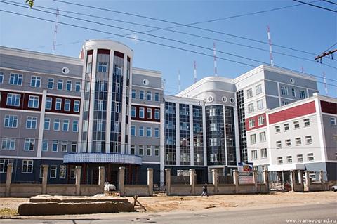 Здание МВД в Иваново