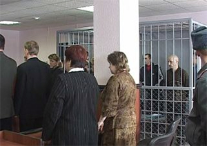 Суд над Зариповскими