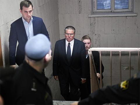 Арест Алексея Улюкаева