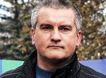 Между строк биографии политика Сергея Аксенова просматриваются «водяные» знаки криминала