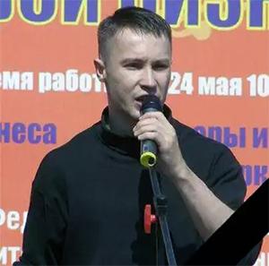 Максим Базылев - Адольф