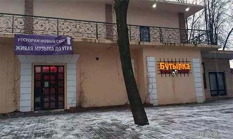 В кафе Бутырка был преподнесен подарок, предрекший судьбу Ковалевой