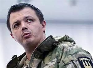 Семенченко-Гришин