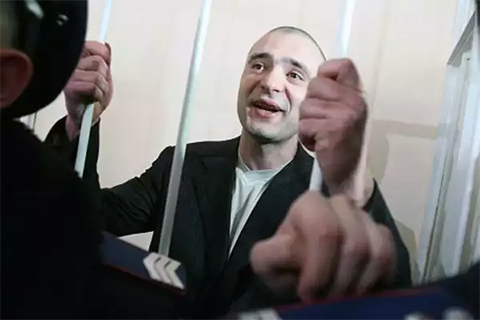 Максим Курочкин в заключении