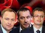 Связи чиновников и МВД расследуются ФСБ