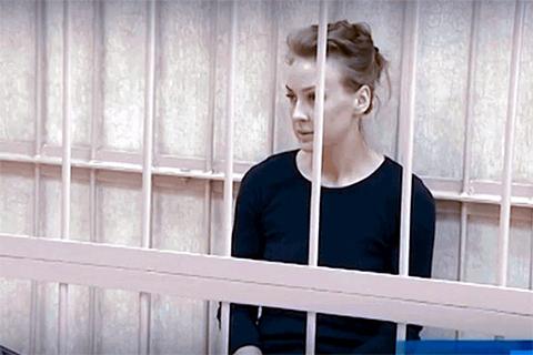 Секретарь Бызова Екатерина Ковалева