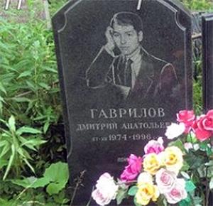 Могила Гаврилов Д. - рядовой боевик, погибший вместе с Егорцевым