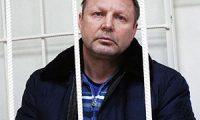 Подробности задержания Пичугина