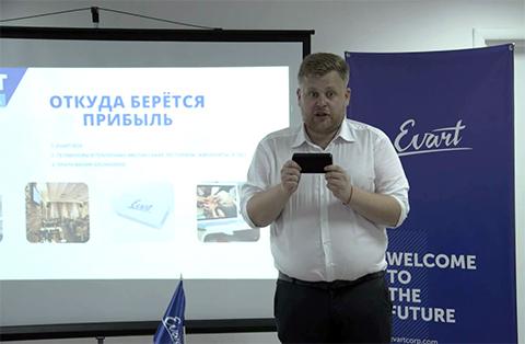 Максим Блажкун